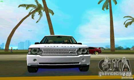 Land Rover Range Rover Supercharged 2008 для GTA Vice City салон