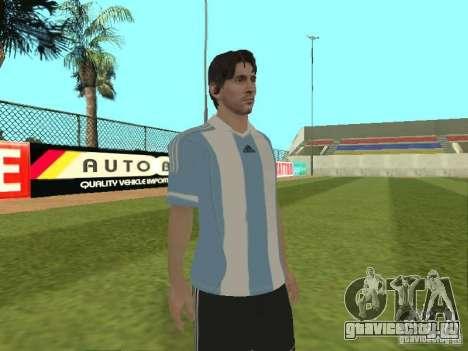 Lionel Messi для GTA San Andreas четвёртый скриншот