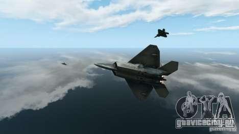 Air Combat IV для GTA 4
