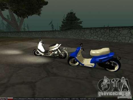 Yamaha Aerox для GTA San Andreas вид сбоку