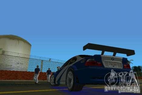 BMW M3 GTR NFSMW для GTA Vice City вид сзади слева