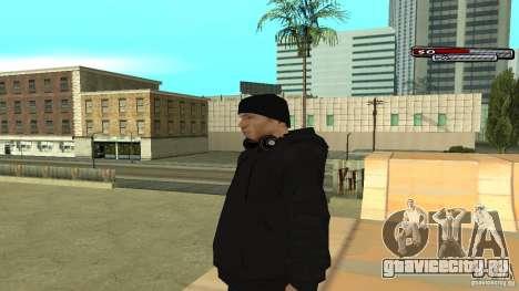 Триалист HD для GTA San Andreas второй скриншот