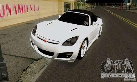 Saturn Sky Red Line 2007 v1.0 для GTA San Andreas