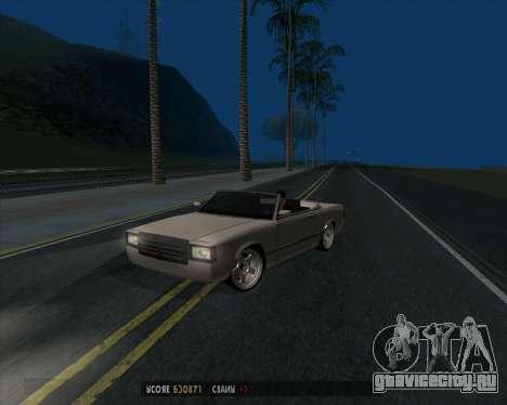 Feltzer v1.0 для GTA San Andreas вид сзади слева