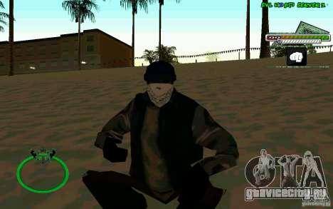 Bomje & Gop для GTA San Andreas второй скриншот