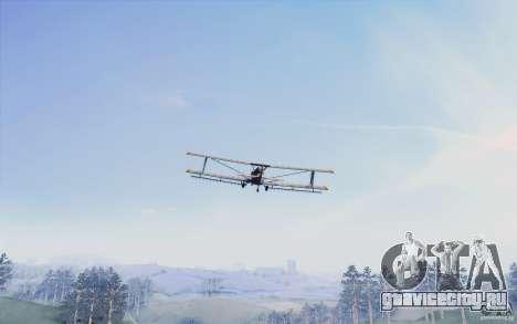 Sky Box V1.0 для GTA San Andreas второй скриншот
