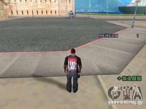 Репортёр для GTA San Andreas четвёртый скриншот