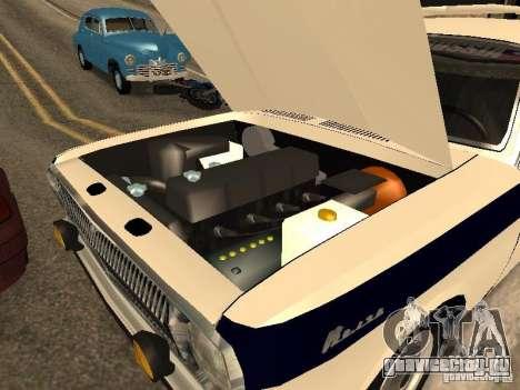 ГАЗ 24 Милиция для GTA San Andreas вид справа