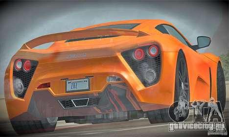 Zenvo ST1 2010 для GTA San Andreas вид сверху