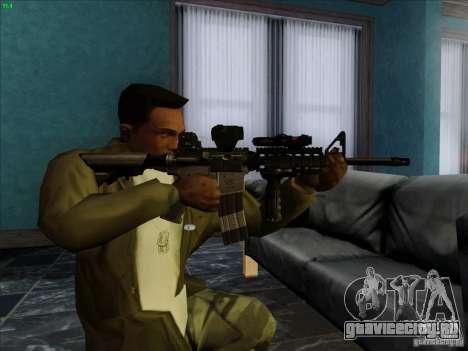 MK-18 US Navy Style для GTA San Andreas третий скриншот