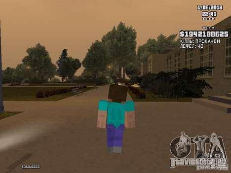 Steve для GTA San Andreas второй скриншот