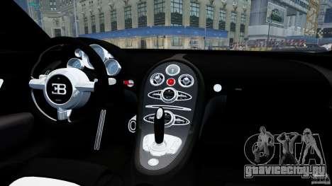 Bugatti Veyron 16.4 v1.0 wheel 1 для GTA 4 вид изнутри