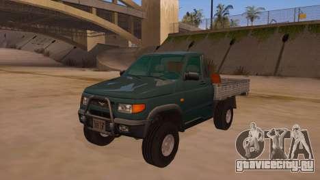 УАЗ-2360 для GTA San Andreas вид сверху