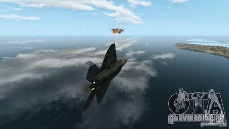 Air Combat IV для GTA 4 третий скриншот