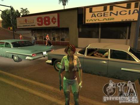 Remember Me Nilin для GTA San Andreas пятый скриншот