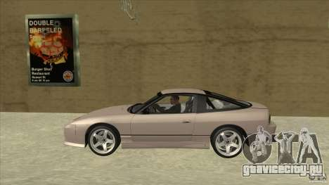 Nissan 240sx S13 JDM для GTA San Andreas вид слева