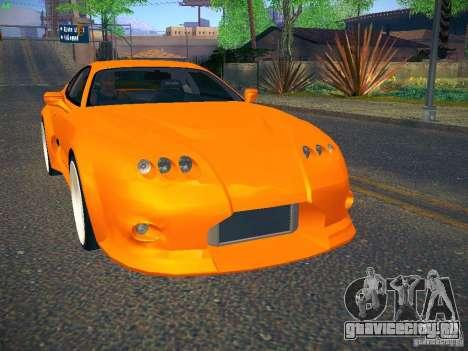 Toyota Supra VeilSide Fortune 2003 для GTA San Andreas