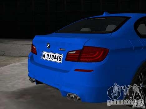 BMW M5 F10 2012 для GTA Vice City вид сзади