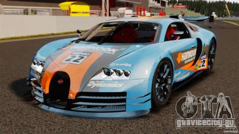 Bugatti Veyron 16.4 Body Kit Final для GTA 4