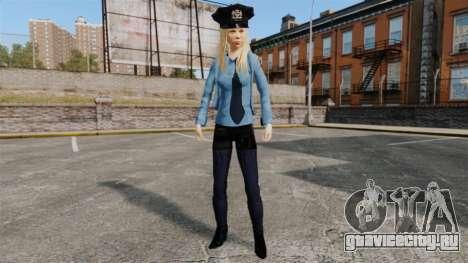 Новые девушки-полицейские v4.0 для GTA 4 третий скриншот