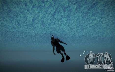 Акваланг для GTA San Andreas четвёртый скриншот