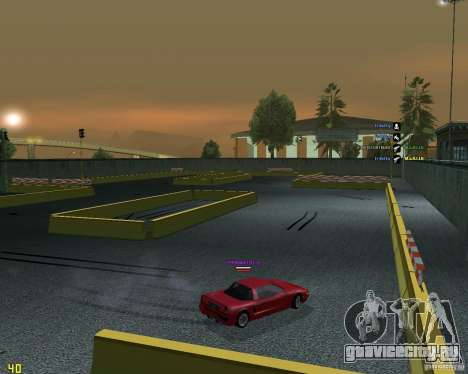 Дрифт(Трасса) для GTA San Andreas