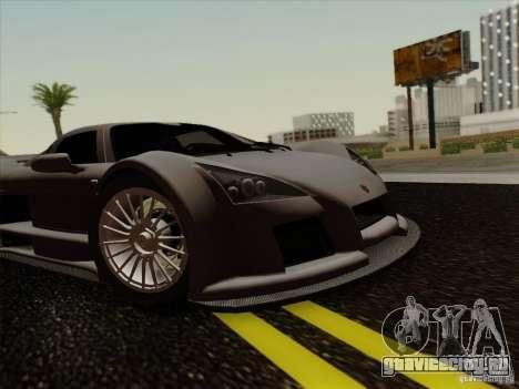 Gumpert Apollo 2005 для GTA San Andreas вид сзади