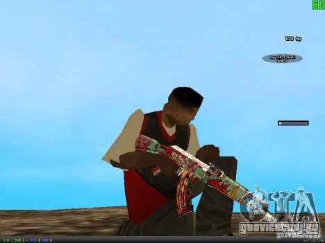 Graffiti Gun Pack для GTA San Andreas четвёртый скриншот