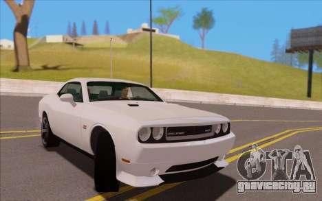 Dodge Challenger для GTA San Andreas вид сзади слева