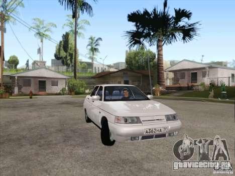 Ваз 2110 сток для GTA San Andreas вид слева