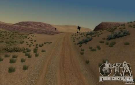 RoSA Project v1.0 для GTA San Andreas седьмой скриншот