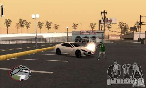GodPlayer v1.0 for SAMP для GTA San Andreas пятый скриншот