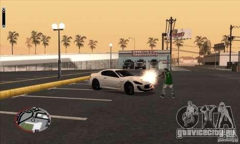 GodPlayer v1.0 for SAMP для GTA San Andreas пятый скриншот
