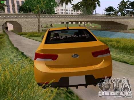 Kia Cerato Coupe 2011 для GTA San Andreas вид снизу