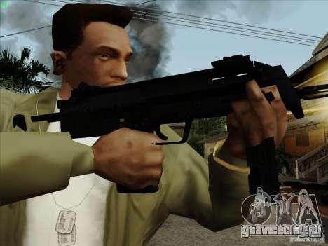 MP7 для GTA San Andreas