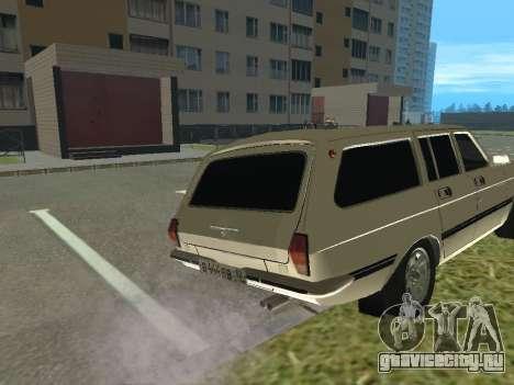 ГАЗ 24-12 Волга для GTA San Andreas вид справа