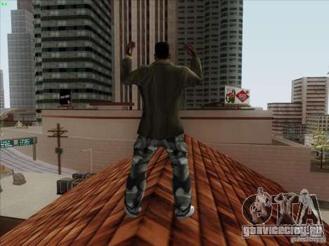 Gentleman Dance Animation для GTA San Andreas четвёртый скриншот
