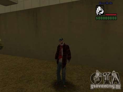 Скин бомжа в пиджаке для GTA San Andreas третий скриншот