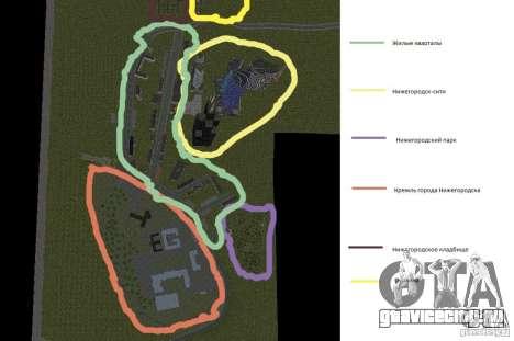 Нижегородск v0.5 BETA для GTA San Andreas седьмой скриншот