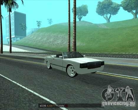 Feltzer v1.0 для GTA San Andreas вид слева