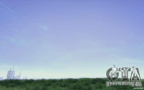Sky Box V1.0 для GTA San Andreas