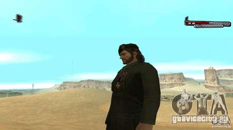 Генерал для GTA San Andreas второй скриншот