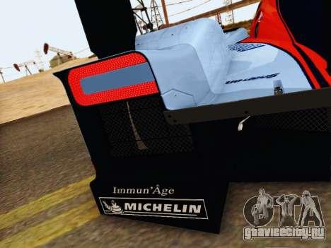 Aston Martin DBR1 Lola 007 для GTA San Andreas вид сверху