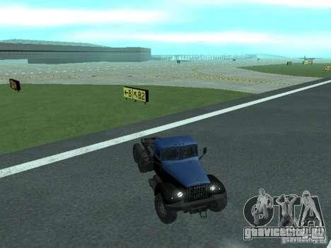ЯАЗ 214 для GTA San Andreas вид изнутри