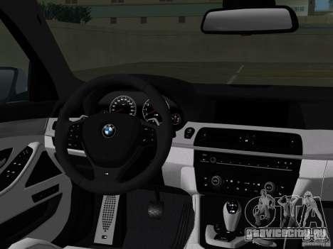 BMW M5 F10 2012 для GTA Vice City салон