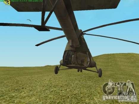 Ми-8 МТВ для GTA San Andreas вид справа