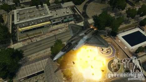 Air Combat IV для GTA 4 шестой скриншот