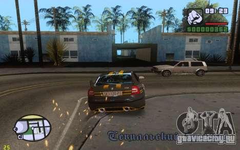 ENBSeries By VadimSpiridonov v.0.2 для GTA San Andreas второй скриншот