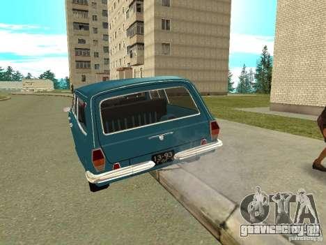ГАЗ Волга 24-12 для GTA San Andreas вид справа