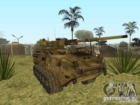 БМТВ M1128 MGS для GTA San Andreas вид сзади